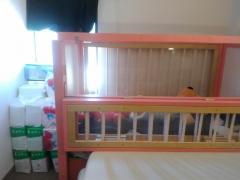 My new crib