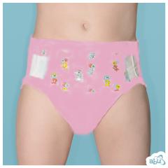 Futuristic Diapers